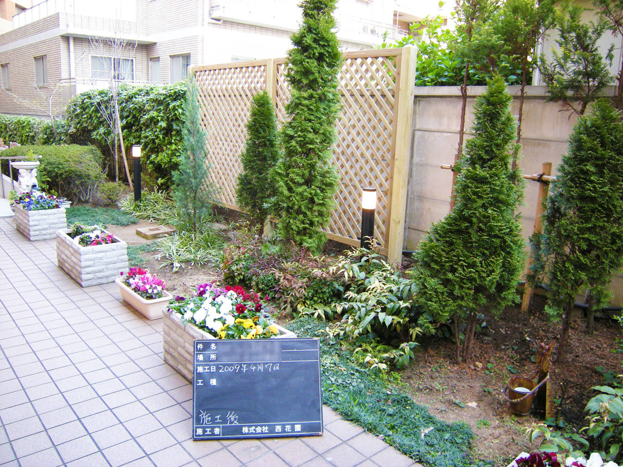 ウッドフェンス設置 | 株式会社西花園導入実績